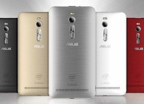 Nuevo Asus ZenFone 2